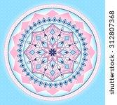 vector vintage pattern in shape ... | Shutterstock .eps vector #312807368