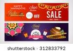 vector illustration header of... | Shutterstock .eps vector #312833792