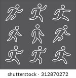 outline figure set of runners.... | Shutterstock . vector #312870272