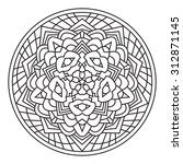 round mandala drawn with black... | Shutterstock .eps vector #312871145