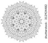 mehndi mandala tracery wheel... | Shutterstock .eps vector #312924482