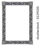rectangular celtic ornamental... | Shutterstock .eps vector #3129320