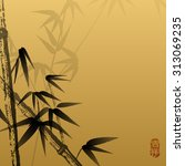 chinese painting   bamboo.... | Shutterstock .eps vector #313069235