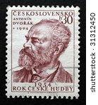 Stamps of the Czechoslovakia