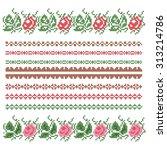 floral decorative element ... | Shutterstock .eps vector #313214786