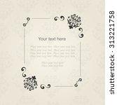 flourishes calligraphic... | Shutterstock .eps vector #313221758