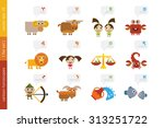 set of cartoon astrological... | Shutterstock .eps vector #313251722