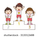 children up to the podium | Shutterstock .eps vector #313312688