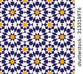 arabesque. traditional moroccan ... | Shutterstock .eps vector #313318976
