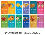 funny calendar 2016 with... | Shutterstock .eps vector #313320272