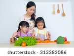 asian mother and children... | Shutterstock . vector #313383086