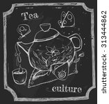 tea ceremony. tea culture....   Shutterstock .eps vector #313444862