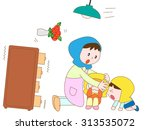 mother who protects children... | Shutterstock .eps vector #313535072