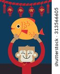 happy chinese new year 2015... | Shutterstock .eps vector #313566605