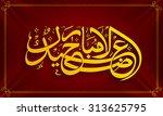 beautiful arabic calligraphy... | Shutterstock .eps vector #313625795