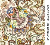 seamless colorful paisley...   Shutterstock .eps vector #313666406