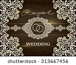 vintage background  greeting... | Shutterstock .eps vector #313667456
