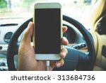 man using a smartphone while... | Shutterstock . vector #313684736