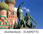Moscow Monuments On Red Square...