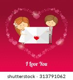 love concept with heart and... | Shutterstock .eps vector #313791062