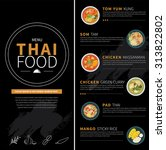thai food menu | Shutterstock .eps vector #313822802