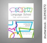 language school logo   a design ... | Shutterstock .eps vector #313932572