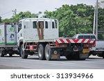 chiangmai  thailand  august 13...   Shutterstock . vector #313934966
