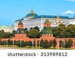 View To Kremlin And Kremlin...