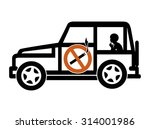 ban smoking in cars with minors.... | Shutterstock . vector #314001986
