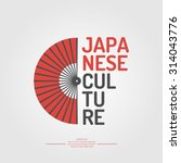 Poster. Japanese Culture....