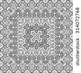 abstract seamless pattern ... | Shutterstock .eps vector #314072768