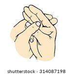varuna. mudra   Shutterstock . vector #314087198