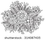 beautiful doodle art flowers.... | Shutterstock .eps vector #314087435
