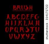 handwritten calligraphic... | Shutterstock .eps vector #314172722