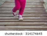 close up of toddler making his... | Shutterstock . vector #314174645