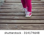 close up of toddler making his... | Shutterstock . vector #314174648