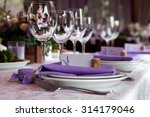 seating card for wedding table | Shutterstock . vector #314179046