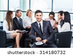 a group of businessmen... | Shutterstock . vector #314180732