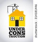 construction concept design ... | Shutterstock .eps vector #314181446