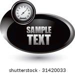 speedometer on black swoosh icon | Shutterstock .eps vector #31420033
