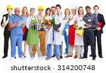 group of workers people... | Shutterstock . vector #314200748