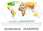 highly detailed political world ... | Shutterstock .eps vector #314204552