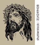 jesus face  art vector sketch... | Shutterstock .eps vector #314249438