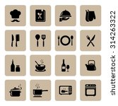 set of cooking icon. kitchen... | Shutterstock .eps vector #314263322