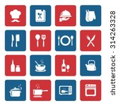 set of cooking icon. kitchen... | Shutterstock .eps vector #314263328