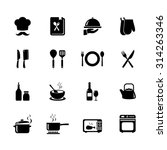 set of cooking icon. kitchen... | Shutterstock .eps vector #314263346