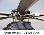 The Rotor Of Helicopter