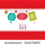 chinese new year with lantern | Shutterstock .eps vector #314276852
