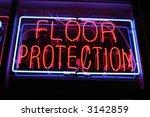 neon sign series  floor... | Shutterstock . vector #3142859