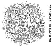 2016 new year hand lettering... | Shutterstock .eps vector #314297132